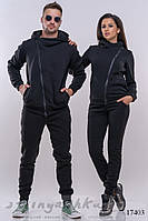 Теплые костюмы для пары Косуха черные, фото 1