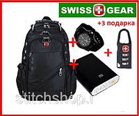 Акция!!! Рюкзак Swissgear 8810 +2 подарка.