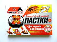 Ловушка для тараканов и муравьев Чиста хата 6 шт