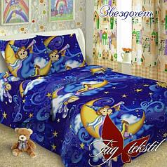 Детское полуторное постельное белье Звездочет