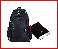 Подарок! Рюкзак Swissgear 8810 + Аккумулятор PowerBank в подарок!