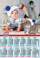 """Настенный листовой календарь формата А2 """"Год крысы"""" 2020"""