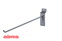 Крючок одинарный без ценникодержателя 300 мм