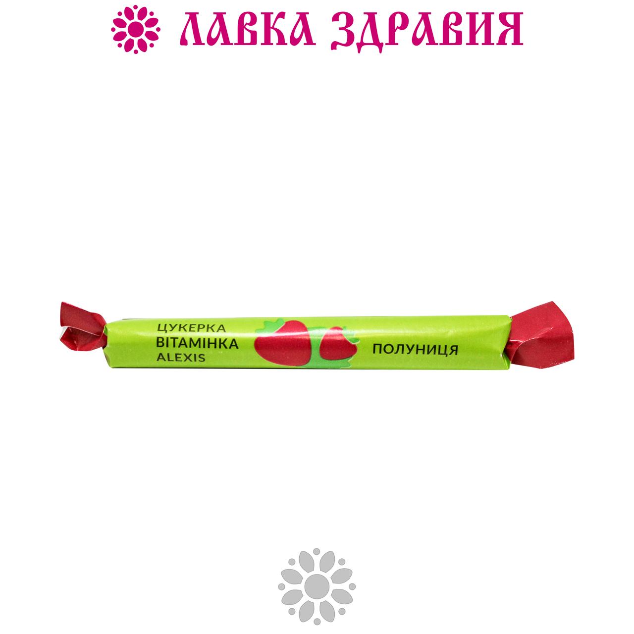 """Фруктовая пастила """"Клубника"""", 17 г, Alexis"""
