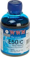 Чернила WWM Epson Stylus Photo Universal, Cyan, 200 г (E50/C)