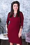 Модное женское платье,ткань креп-дайвинг,размеры:50,52,54., фото 4