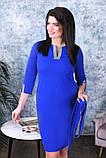 Модное женское платье,ткань креп-дайвинг,размеры:50,52,54., фото 5