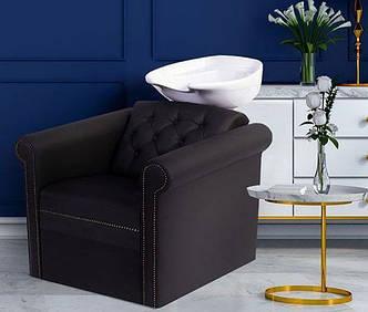 Мойка парикмахерская PUARO с мягкими большими подлокотниками и квадратным глубоким креслом