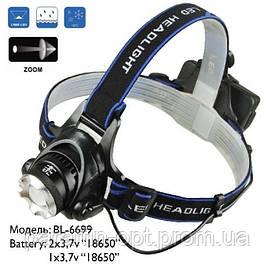 Налобный фонарь Police BL-6699-T6 Фонарик 1200 Lumen