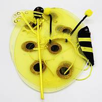 Набор крылышек пчелки