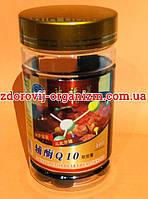 Коэнзим Q10 и красный рис для чистки крови и лимфы