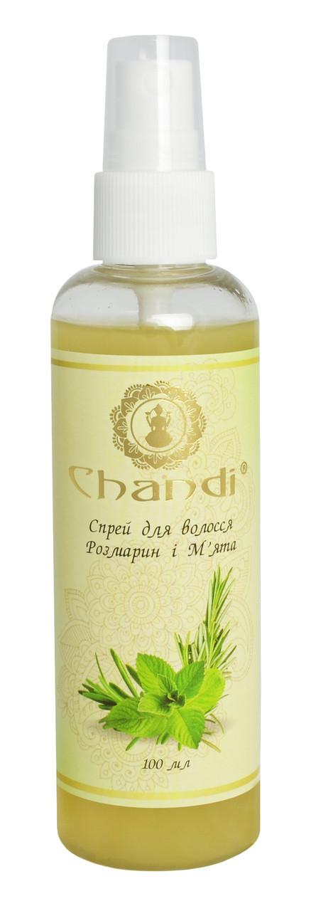 """Спрей для волос """"Розмарин и Мята"""" Chandi, 100мл"""