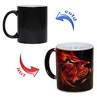 Чашка хамелеон Огненный Лев 330мл
