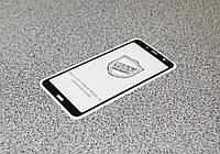 Защитное стекло 5D Люкс Xiaomi Redmi 7A (9H 0.33мм)