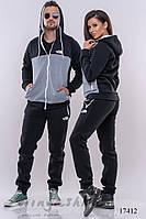 Теплые костюмы для пары Норд черные с серым, фото 1