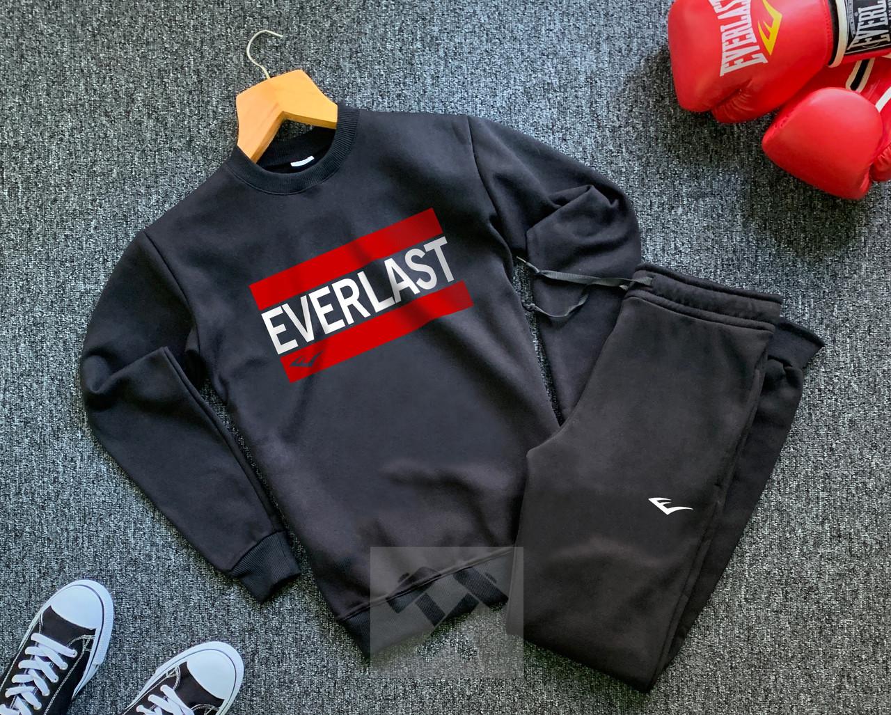 Спортивный костюм мужской черный спринтом ЛЮКС качества