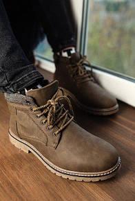 Мужские зимние ботинки до -30, две модели
