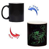 Чашка хамелеон Знак зодиака Зеленый скорпион 330мл