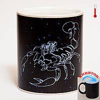 Магическая кружка хамелеон Знак зодиака Скорпион 330мл