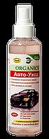 Средство для устранения запаха в автомобиле Organics Авто-Уход