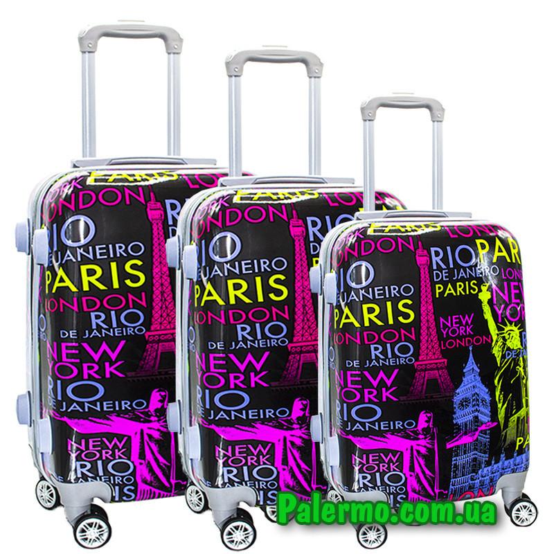 Набор пластиковых чемоданов на колесах (комплект из трех чемоданов) City