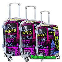 Набор пластиковых чемоданов на колесах (комплект из трех чемоданов) City, фото 1
