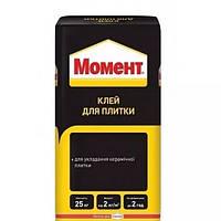 Клей для керамической плитки Момент Henkel 25 кг (только по Киеву) Хенкель клеящая смесь