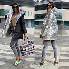 Стильная женская двухсторонняя куртка.Супер качество!от42-до56р. (4расцв).