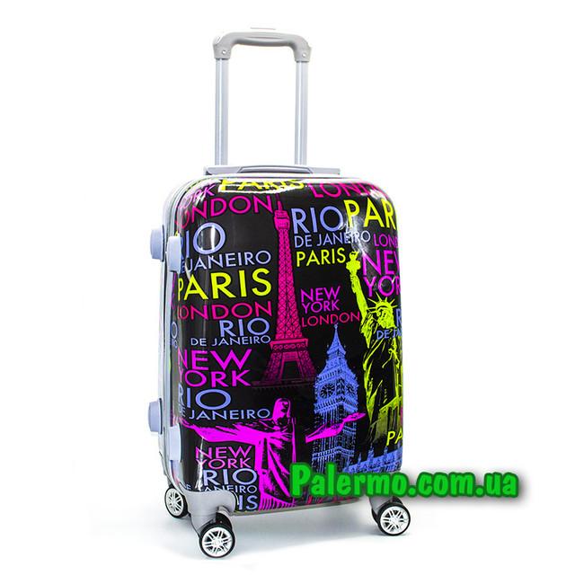 чемодан на колесах City