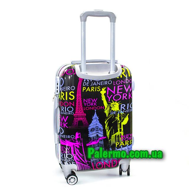 пластиковый дорожный чемодан City