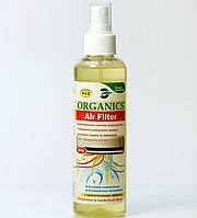 Пробіотичний спрей для чищення, знезараження кондиціонера і усунення неприємного запаху