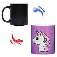 Чашка Единорог розовый 330мл