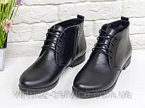 Ботинки женские Gino Figini Б-152-05 из натуральной кожи 37 Черный, фото 3