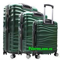 Набор пластиковых чемоданов на колесах (комплект из трех чемоданов) Green волнистые, фото 1