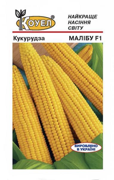 ТМ КОУЕЛ Кукуруза Малибу F1 5г