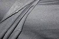 Серый светлый. Трехнитка на флисе класика.1,85 ширина.