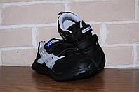 Кроссовки детские, для мальчика, для девочки, без шнурка, детская обувь, для школы, спортивные кеды