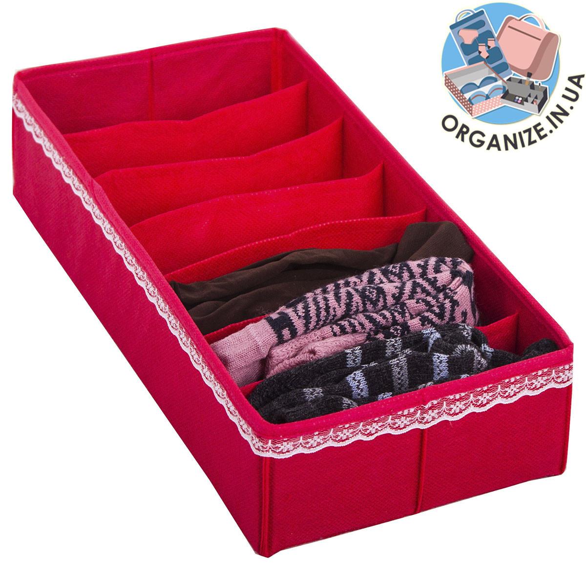Коробочка для шкарпеток\колгот ORGANIZE (кармен)