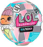 Кукла лол L. O. L. SURPRISE Lils Winter Disco Малыши 559672