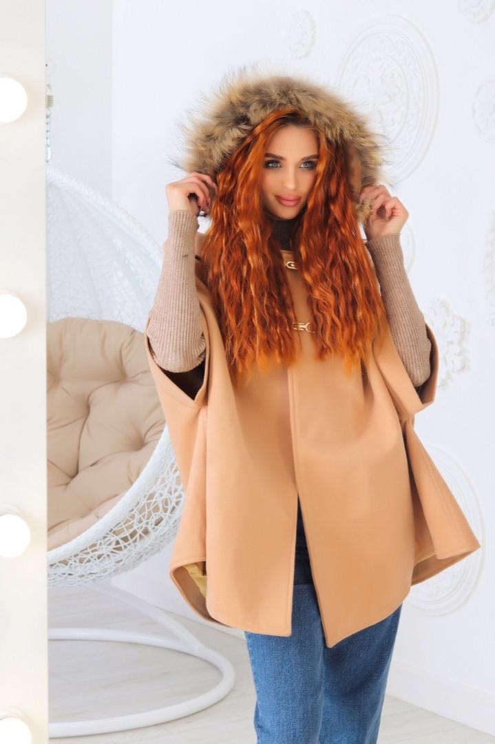 Женская модная жилетка  ЕС826 (норма)