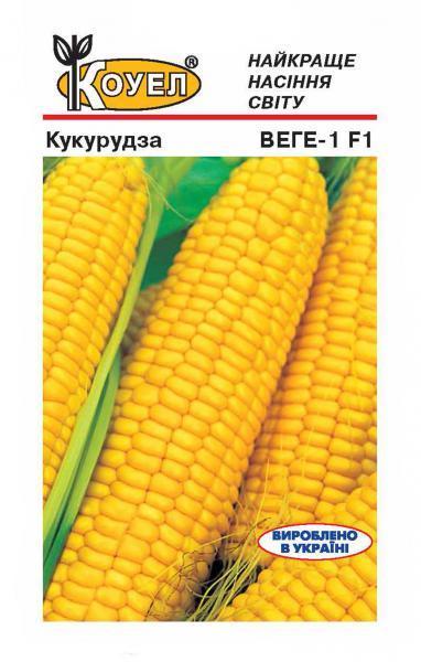 ТМ КОУЕЛ Кукуруза Веге F1 5г