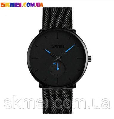 Наручний годинник Skmei 9185 (Blue)