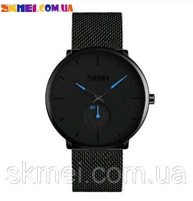 Наручные часы Skmei 9185 (Blue)