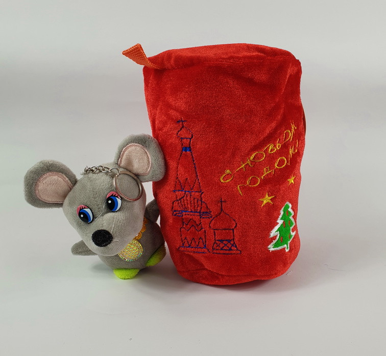 Мягкая игрушка. Мышь (упаковка для подарка). Символ 2020 года. Крыса