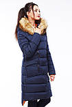 Женская зимняя куртка пуховик Рива 2 размер 44, NUI VERY Распродажа, фото 2