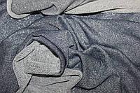 Темно серый. Ткань трехнитка петля,  люрекс густой № 807, фото 1