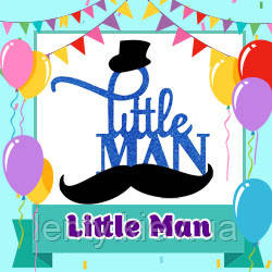 Little Man / Маленький Мужчина (Товары для праздника)