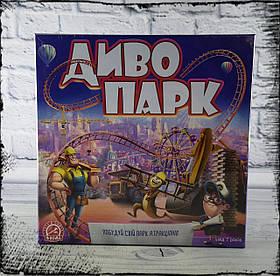 """Настільна гра """"Диво парк"""" Аріал Україна"""