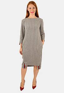 Теплое платье в полоску 44-46-48 р
