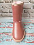 Классические кожаные розовые угги Ugg реплика, фото 2